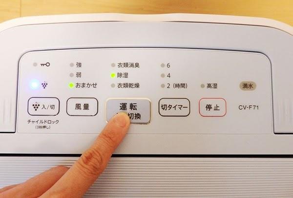 ưu điểm của máy hút ẩm nội địa nhật