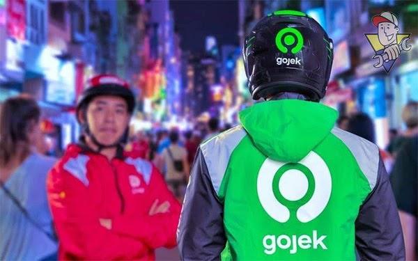 gojek là gì 2020