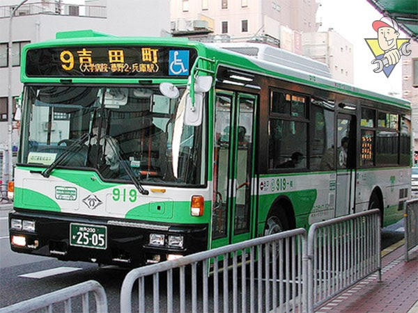 đi xe bus ở nhật đơn giản