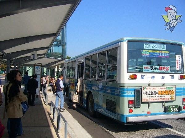 cach-di-xe-bus-o-nhat-ra-sao