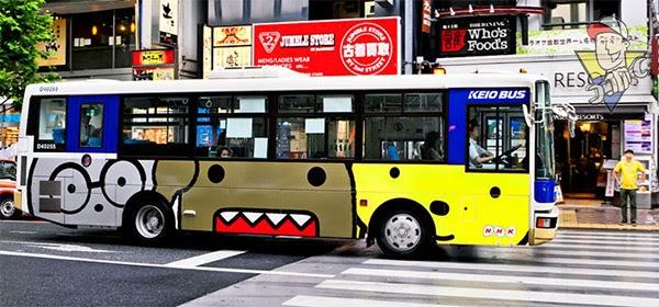 cách đi xe bus ở nhật