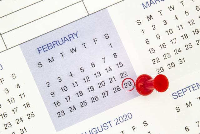 năm nhuận tháng 2 có bao nhiêu ngày