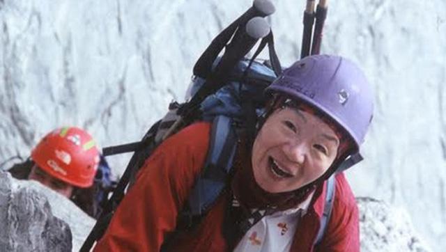 bà Junko Tabei là ai