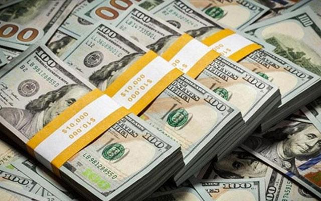 đồng tiền cao nhất thế giới 2021