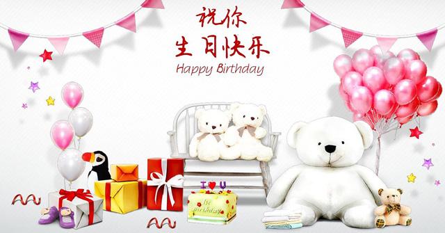 Gửi lời chúc mừng sinh nhật bằng tiếng Trung độc đáo cho những người yêu thương