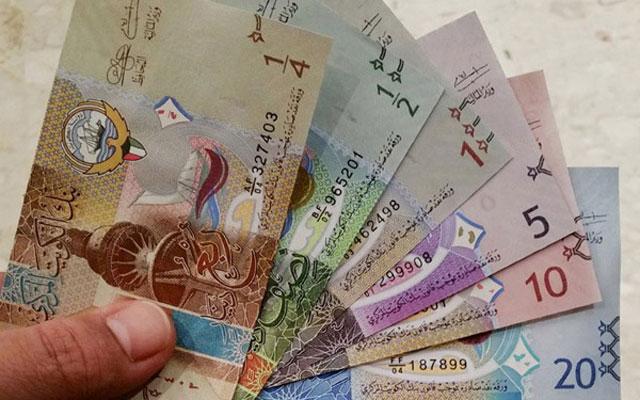Bạn đã biết mệnh giá đồng tiền cao nhất thế giới chưa?