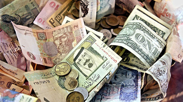 đồng tiền cao nhất thế giới
